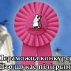 """Пераможца конкурсу """"Што шукае пілігрым?"""" - www.piligrymka.by"""
