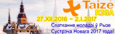 27.12.2016 – Taize Riga – 2016