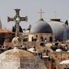 Іерусалім. Ізраіль. Святая Зямля