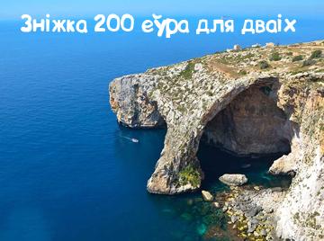 malta_-200euro